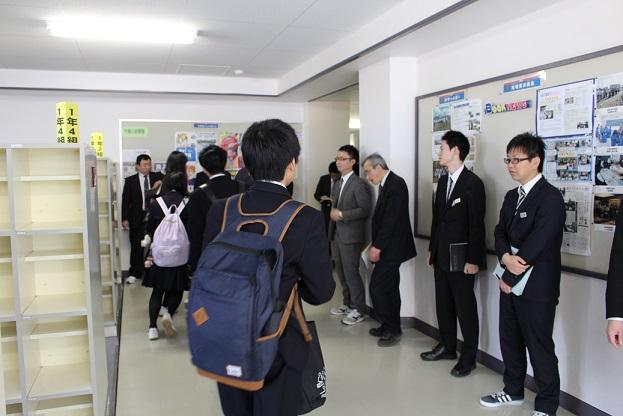 八戸 工業 大学 第 二 高等 学校